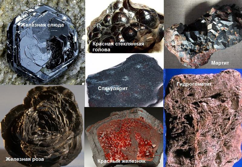 Камни гематит